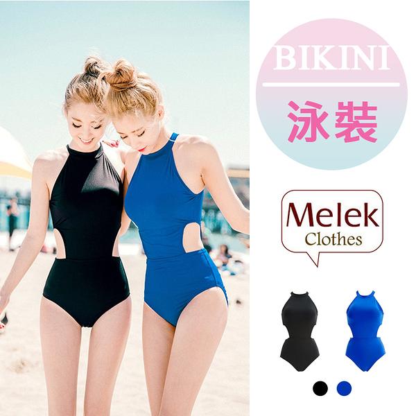 Melek 比基尼 (共2色) 現貨【A01160617-04~05】女泳裝連身露腰(黑.藍)  泳裝/比基尼/連身泳裝