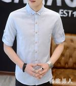 棉麻上衣男士夏季短袖韓版修身2018新款顯瘦襯衫 tx1571【極致男人】