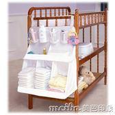 升級版嬰兒床頭大號掛袋新生兒尿布多功能收納袋寶寶尿片整理架 美芭