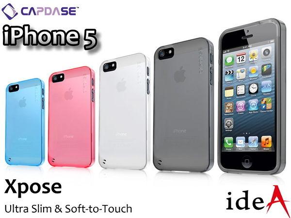 IDEA 玲瓏保護套 Apple iPhone5S/ 5 質感 香港 卡登仕 CAPDASE Xpose系列 軟殼 磨砂 矽膠套