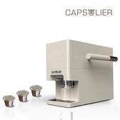 【Capsulier Lite】咖啡膠囊機1台+不鏽鋼製膠囊3個