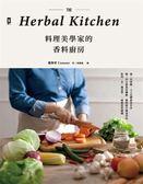 (二手書)料理美學家的香料廚房