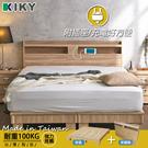 【床組】床頭箱+全六分床底│耐重100KG 單人加大3.5尺【芈月】附插座收納型 床頭箱 KIKY -宮廷系列