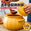 砂鍋燉肉鍋家用燃氣煲湯鍋耐高溫干燒沙鍋煤氣灶專用大瓦罐陶瓷鍋 快速出貨