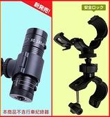 Looking DB-1 pro M738D M772錄得清雙捷龍行車記錄器底座快拆支架子行車紀錄器螺絲轉接後視鏡固定架