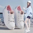 2020夏季新品女鞋子韓版百搭平底帆布鞋學生板鞋女 依凡卡時尚