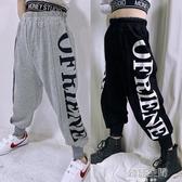 女童春夏褲子2020新款兒童男童百搭字母休閒運動褲洋氣束腳褲潮童