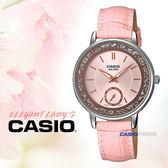 CASIO 卡西歐 手錶專賣店 LTP-E408L-4A 女錶  石英錶  皮革錶帶防水