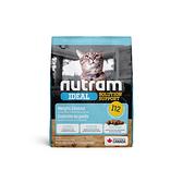 寵物家族-[輸入NT99享9折]紐頓Nutram-I12體重控制貓雞肉碗豆1.13KG