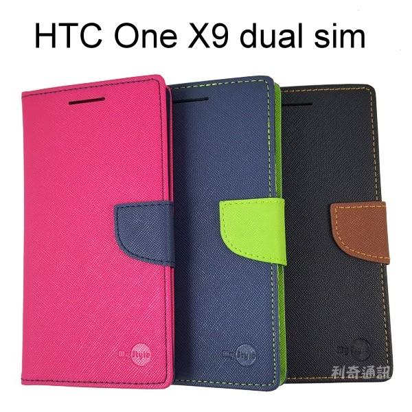 撞色皮套 HTC One X9 dual sim