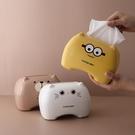 紙巾盒抽紙盒家用客廳餐廳創意可愛卡通茶幾紙巾收納盒桌面紙巾筒  【端午節特惠】
