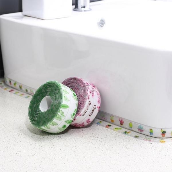 廚房防油貼紙水槽防水貼煤氣灶浴室馬桶防水膠帶密封條擋水條縫隙 電購3C