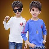 中大童長袖 男童長袖T恤2021新款秋裝中大童秋衣男孩純棉上衣兒童打底衫體恤 薇薇
