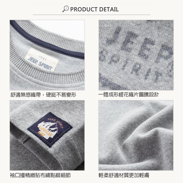 【JEEP】經典老鷹圖騰休閒長袖TEE (灰)