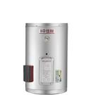(無安裝)佳龍15加侖儲備型電熱水器直掛式熱水器JS15-AE-X