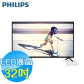 PHILIPS飛利浦 32吋 LED液晶電視 32PHH4032