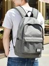 背包男士休閒旅行雙肩包韓版電腦大容量初中高中學生書包時尚潮流 夢想生活家