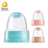 小獅王 辛巴 simba 不滴水標準瓶蓋組 藍/粉紅/咖啡