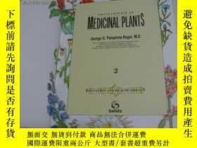 二手書博民逛書店Encyclopedia罕見of medicinal plant