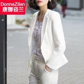 白色小西裝女外套春秋韓版名媛女士休閑時尚修身大碼職業西服套裝 居享優品