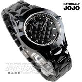 NATURALLY JOJO JO96834-88F  韓風 黑陶瓷 晶鑽面盤 時尚黑 藍寶石水晶 防水