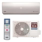 聲寶 SAMPO 聲寶7-9坪冷暖變頻分離式冷氣 AM-SF50DC / AU-SF50DC