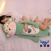 可愛猴子公仔娃娃毛絨玩具嬰兒腸絞痛睡覺抱枕床上長條【古怪舍】