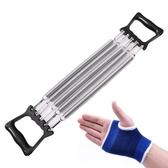 男擴胸器胸肌鍛煉健身器材家用臂力鍛煉鋼絲彈簧拉力器運動器械 琉璃美衣