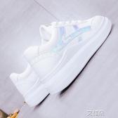 厚底鞋女鞋子chic韓風百搭基礎韓版學生ins街拍板鞋   艾維朵