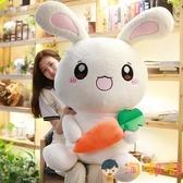兔子毛絨玩具公仔布娃娃可愛抱枕睡覺小白兔玩偶兒童【淘嘟嘟】