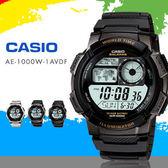 【腕時計本舖】CASIO 無重力飛行錶 AE-1000W-1AVDF 儀表版/BK/雙顯/生日禮物/AE-1000W-1A 現貨+排單 熱賣中!