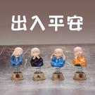 【愛瘋潮】四不小和尚 手工公仔搖頭娃娃 汽車 居家 辦公桌 擺飾