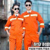 夏季短袖反光條工作服套裝環衛服長袖鐵路道路施工清潔養護工作服 星河光年