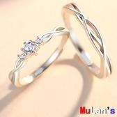 【伊人閣】銀戒指 戒指 一對 純銀 對戒 禮物