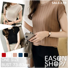 EASON SHOP(GW2102)韓版...