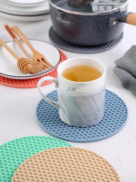 餐桌墊創意隔熱墊北歐耐高溫硅膠防燙碗墊子家用廚房鍋墊盤墊杯墊 麥琪精品屋