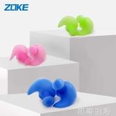 zoke游泳裝備耳塞 柔軟舒適硅膠帶繩防進水耳塞 游泳用品  初語生活