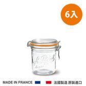 法國 Le Parfait 收納密封罐 新穎系列 750ml 整箱6入750ml