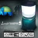 Luxsit CAMPING LED高亮度野營露營燈(綠色)【AH12002】聖誕節交換禮物 99愛買生活百貨