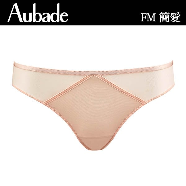 Aubade-簡愛S-XL網紗無痕丁褲(粉肤)FM