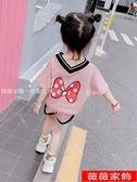 女童兩件套 女童夏裝套裝2021新款網紅洋氣兒童寶寶短袖短褲兩件套裝夏季衣服 薇薇