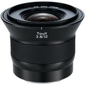6期零利率 Zeiss 蔡司 Touit 2.8/12mm For E-mount 公司貨