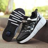 暴走鞋兒童男童學生滑輪鞋隱形按鈕成人帶輪運動鞋女童春秋溜冰鞋 英雄聯盟