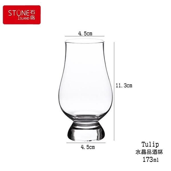 【南紡購物中心】石島玻璃 Tulip水晶品酒杯 173ml 6入組(威士忌品酒杯 聞香杯 品鑑杯)