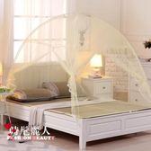 蒙古包蚊帳免安裝1.8m米雙人家用拉鏈有底支架單人學生 全店88折特惠