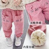 女寶寶燈芯絨褲子加絨加厚秋冬裝外穿嬰兒1一3歲女童冬季嬰幼兒童 小巨蛋之家