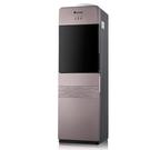 開飲機110V容聲飲水機立式溫熱家用冰溫熱辦公全自動製熱宿舍桶裝水新款 小山好物