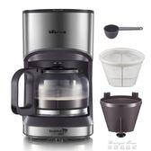KFJ-A07V1美式咖啡機家用全自動滴漏式小型泡茶咖啡壺igo220V   麥琪精品屋