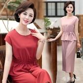 媽媽套裝夏裝2020新款中年女裝春夏薄款短袖兩件套洋氣顯瘦女上衣 LR20260『毛菇小象』