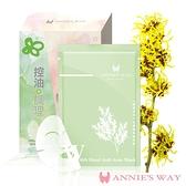 Annie,s Way 安妮絲薇 金縷梅隱形面膜 10片/盒